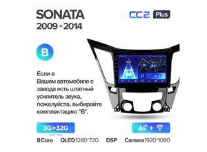 Магнитола Teyes CC2 Plus 3-32 Hyundai Sonata 6 YF 2010-2014 9.0