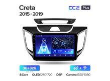 "Магнитола Teyes CC2 Plus 3-32 Hyundai Creta IX25 2015-2019 10.2"""