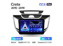 "Магнитола Teyes CC2 Plus 4-64 Hyundai Creta IX25 2015-2019 10.2"""