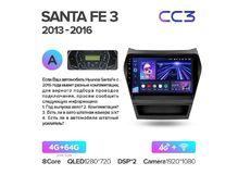 """Магнитола Teyes CC3 4-64 Hyundai Santa Fe 3 2013 — 2016 9.0"""""""
