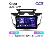 "Магнитола Teyes CC3 3-32 Hyundai Creta IX25 2015-2019 10.2"""