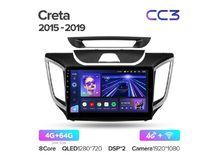 "Магнитола Teyes CC3 4-64 Hyundai Creta IX25 2015-2019 10.2"""