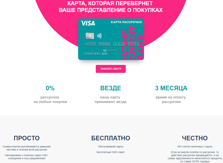 сайт кредит на жилье